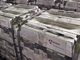 Alumínio primário A-7 | Lingote de alumínio GOST da Rússia