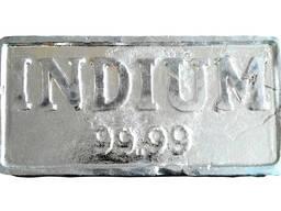 Barras de índio | marca de índio metálico InOO GOST 10297-94