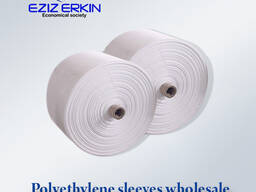 Полиэтиленовая ткань рукава оптом