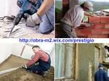 Надаємо послуги по ремонту житлових та комерційних приміщень! - фото 9