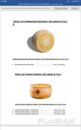 Сыр Parmeggiano Reggiano, Grano Padano, Pecorino